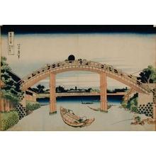 Katsushika Hokusai: Fuji from Mannenbashi, Fukagawa - Art Gallery of Greater Victoria