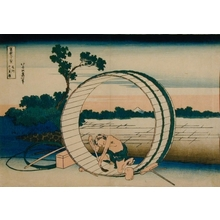Katsushika Hokusai: Fuji from Fujimigahara in Bishu Province - Art Gallery of Greater Victoria