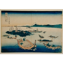葛飾北斎: Fuji From Tsukuda Island - Art Gallery of Greater Victoria