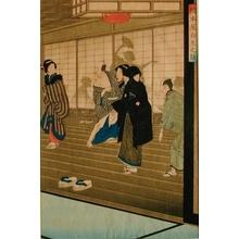 月岡芳年: Courtesan Shirato of the Teahouse Hashimoto-ya - Art Gallery of Greater Victoria