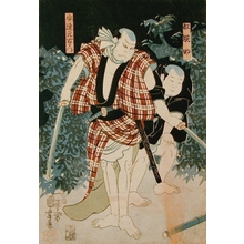 Utagawa Kuniyoshi: Actors as Samurai - Art Gallery of Greater Victoria