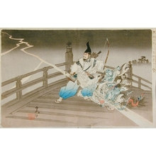 Adachi Ginko: Rescuing the Dragon Woman on Seta Bridge - Art Gallery of Greater Victoria