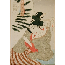 Tsukioka Yoshitoshi: Frozen: The Appearance of a Fukagawa Nakamichi Geisha of the Tempo Era (1830-44) - Art Gallery of Greater Victoria