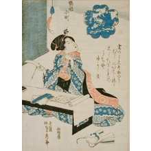 Utagawa Sadahide: Woman Writing - Art Gallery of Greater Victoria