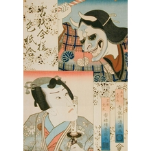 Utagawa Toyoshige: Ashikaga, Mitsuuji and Noh Actor of Femal Demon - Art Gallery of Greater Victoria
