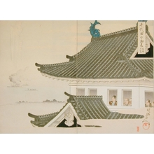 Toyohara Chikanobu: View from Castle - Art Gallery of Greater Victoria