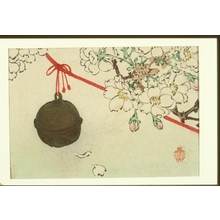 Shibata Zeshin: Cherry Blossoms & Bell - Art Gallery of Greater Victoria