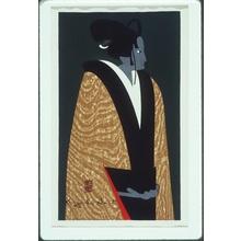 Kiyoshi Saito: Bunraku - Art Gallery of Greater Victoria