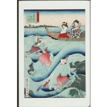 Utagawa Kunisada II: Abalone Divers - Art Gallery of Greater Victoria