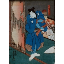 Utagawa Kunisada: Man by Screen - Art Gallery of Greater Victoria