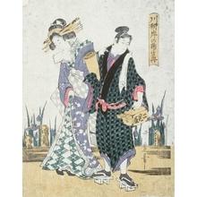 喜多川歌麿: Man & Woman - Art Gallery of Greater Victoria