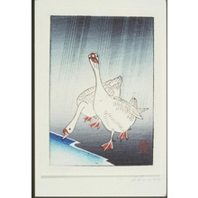 Ohara Koson: Geese Christmas Card - Art Gallery of Greater Victoria