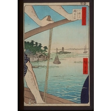 Utagawa Hiroshige III: Haneda Ferry & Denken Shrine - Art Gallery of Greater Victoria