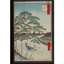 Utagawa Hiroshige III: Five Pines on Konagi River - Art Gallery of Greater Victoria