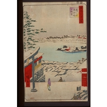 Utagawa Hiroshige III: Hilltop view, Yushima Tenjin Shrine - Art Gallery of Greater Victoria