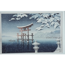 風光礼讃: Miyajima in the Snow - Art Gallery of Greater Victoria