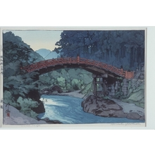 吉田博: Sacred Bridge - Art Gallery of Greater Victoria