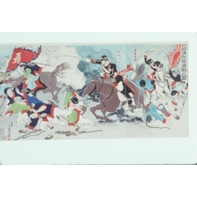 右田年英: Japanese and Chinese Battle at Pingyang - Art Gallery of Greater Victoria