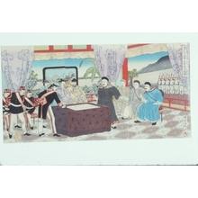 渡辺延一: Japanese and Chinese Officers and Officials Discuss Surrender Terms (no; Note Koreans sitting behind table - Art Gallery of Greater Victoria