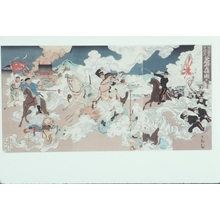 Utagawa Kokunimasa: The Occupation of Yongcheng - Art Gallery of Greater Victoria