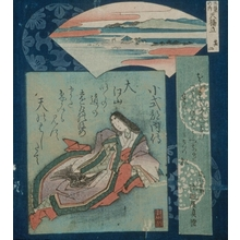 Unknown: Amanohashidate - Art Gallery of Greater Victoria