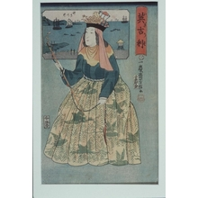 山本義信: English Lady - Art Gallery of Greater Victoria