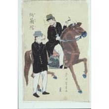 Utagawa Yoshikazu: The Dutch - Art Gallery of Greater Victoria