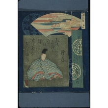 Unknown: Miyagima - Art Gallery of Greater Victoria