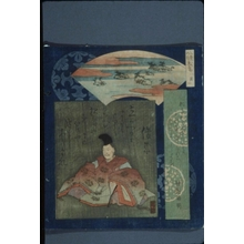 Unknown: Matsushima - Art Gallery of Greater Victoria