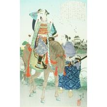 Mizuno Toshikata: Toyotomi Hideyori, son of Toyotomi Hideyoshi - Art Gallery of Greater Victoria