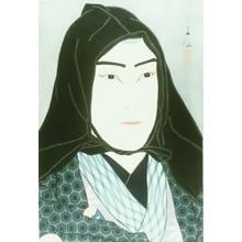名取春仙: Nakamura Fukusuke as Smuggler Soshichi - Art Gallery of Greater Victoria