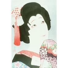 名取春仙: Nakamura Fukusuje as Ohan - Art Gallery of Greater Victoria
