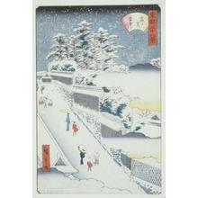 二歌川広重: Kasumigaseki - Art Gallery of Greater Victoria