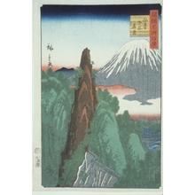 二歌川広重: Landscape at Shimoyo in Hoki Province - Art Gallery of Greater Victoria