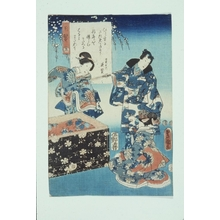 Utagawa Kunisada: Jade Wig - Art Gallery of Greater Victoria