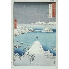 歌川広重: Odawara, Sakawa-Gawa - Art Gallery of Greater Victoria