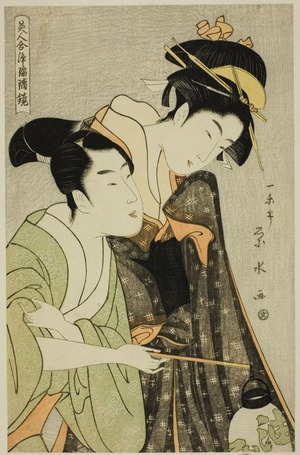 Ichirakutei Eisui: Beauties in Joruri Roles (Bijin awase joruri kagami): Osome and Hisamatsu - Art Institute of Chicago