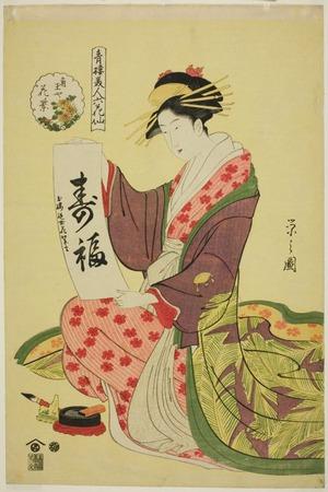 Hosoda Eishi: Hanamurasaki of the Kadotamaya, from the series Six Flowery Immortals of the Pleasure Quarters (Seiro bijin rokkasen) - Art Institute of Chicago