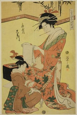 細田栄之: Beauties Parodying the Seven Sages - A Selection of Younger Courtesans (Shichi kenjin yatsushi bijin shinzô zoroe): Kumegawa of the Ôgiya - シカゴ美術館