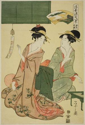 細田栄之: Ukiyo Genji hakkei : Suzumushi no bansho - シカゴ美術館