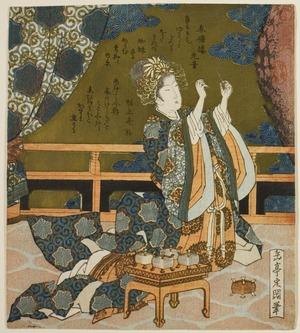 屋島岳亭: Two Chinese Women Examining Thread and a Spider's Web in a Box, from the series