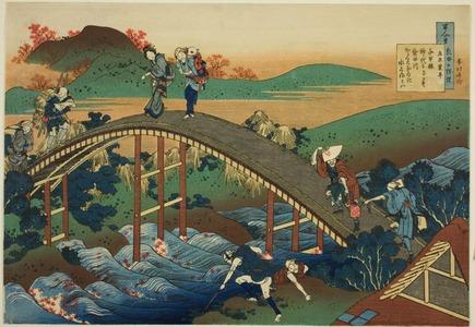 Katsushika Hokusai: People Crossing an Arched Bridge (Ariwara no Narihira) from the series