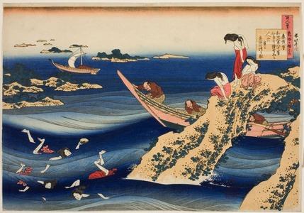 Katsushika Hokusai: Sangi Takamura, from the series