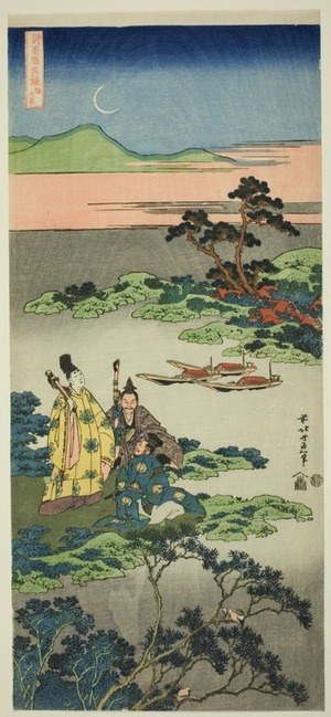 葛飾北斎: The Minister Toru (Toru no Otodo), from the series