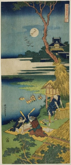 葛飾北斎: Ariwara no Narihira, from the series A True Mirror of Chinese and Japanese Poems - シカゴ美術館