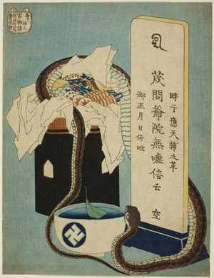 Katsushika Hokusai: Haunted Revenge (Shunen), from the series