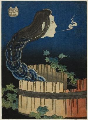 Katsushika Hokusai: The Home of Dishes (Sara Yashiki), from the series