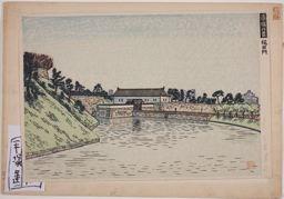 Hiratsuka Un'ichi: Sakurada-mon Gate (Eight Imperial Moat series) - Art Institute of Chicago