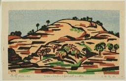 Hiratsuka Un'ichi: Mountains of Izumo, Shimane Prefecture - Art Institute of Chicago