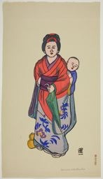 Hiratsuka Un'ichi: Nagasaki Doll (with baby on her back) - Art Institute of Chicago